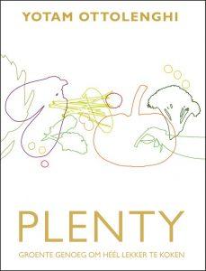 plenty, patesserie.com, kook boeken